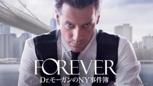 program-top-forever